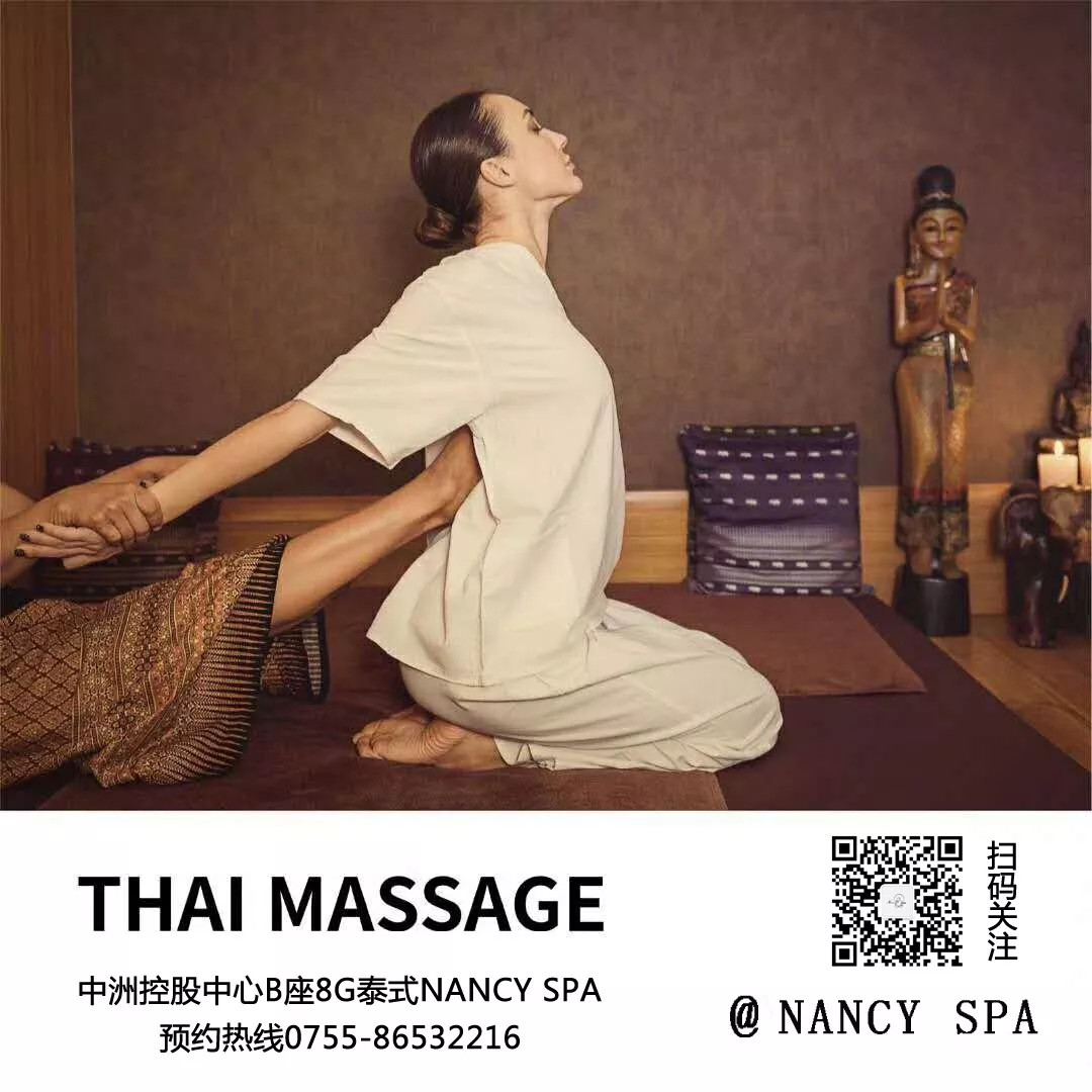 Nancy Spa China